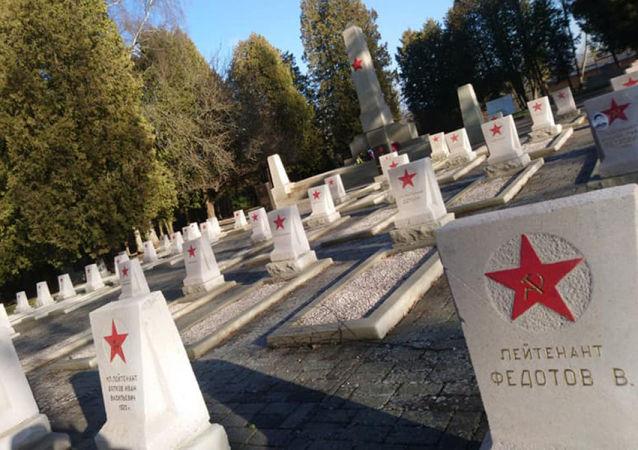 Partyzánský hřbitov v Martině, Slovensko