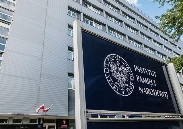 Polský Ústav národní paměti (IPN)