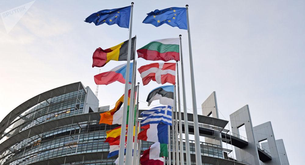 EU-Parlament in Straßburg (Archivbild)