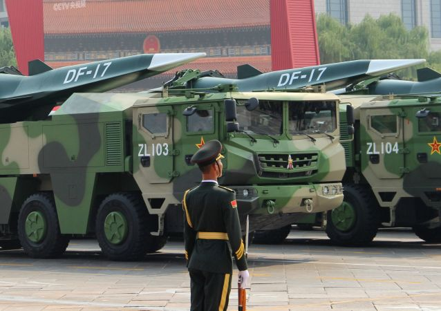 Čínská raketa DF-17