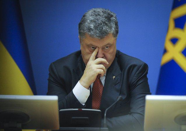 Ukrajinský prezident Petro Porošenko