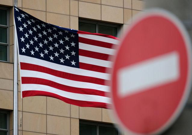 Vlajka spojených států amerických. Ilustrační foto