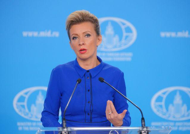 Mluvčí ruského ministerstva zahraničí Maria Zacharovová