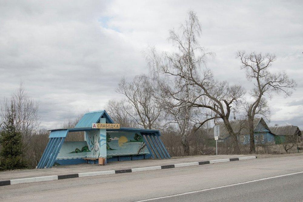Slabodka, Bělorusko