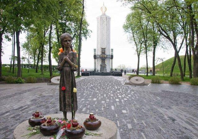 Pomník Hladomor 1932-1933 v Kyjevě na Ukrajině