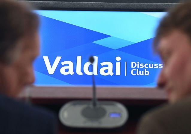 9. blízkovýchodní konference Mezinárodního diskusního klubu Valdaj v Moskvě