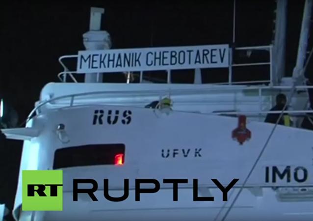 Záběry ruského tankeru zadrženého v Libyi