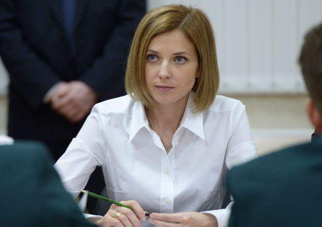 Poslankyně ruské Státní dumy a bývalá prokurátorka Krymu Natalja Poklonskaja