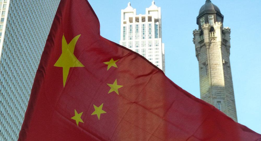 Čínská vlajka v Chicagu