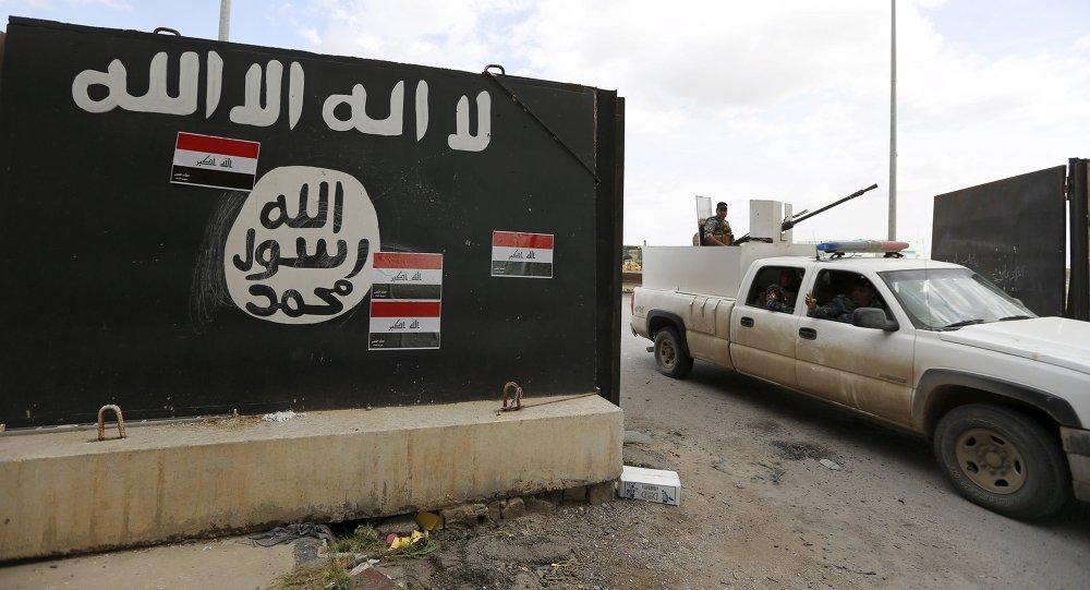 Emblém Islámského státu