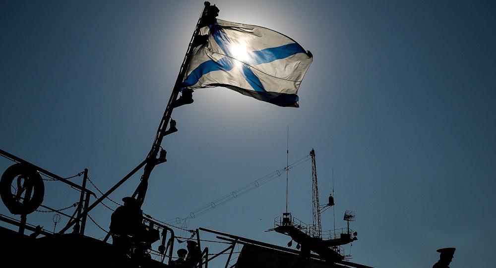 Hlídková loď Ladnyj