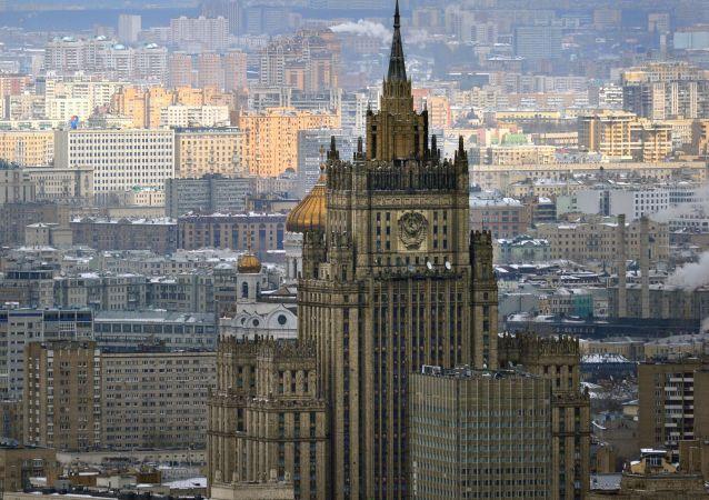 Budova MZV