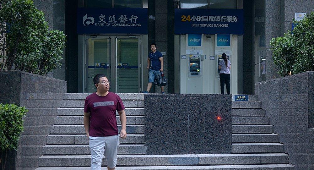 Banka v Číně