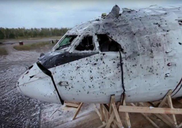 Experiment Almaz-Anteje: odstřelení Boeingu