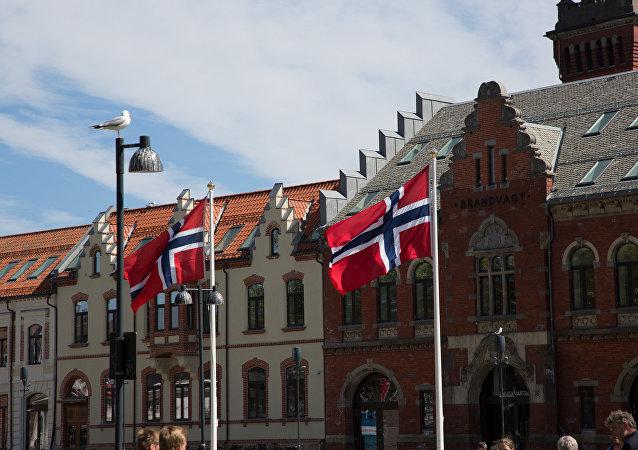 Norské vlajky
