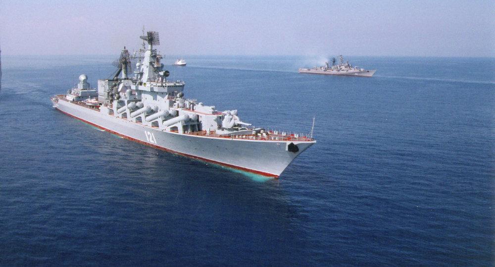 Ruské vojenské lodě