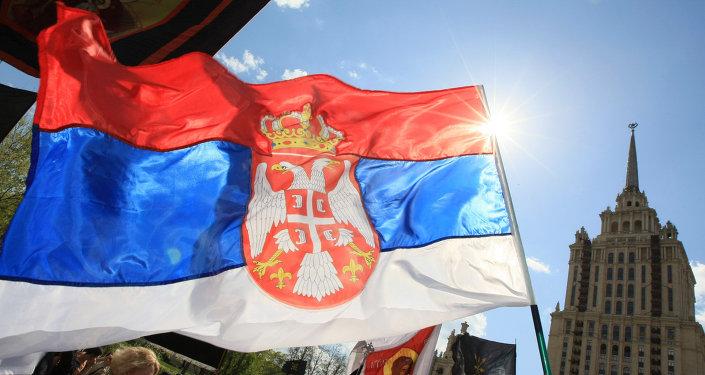 Srbská vlajka