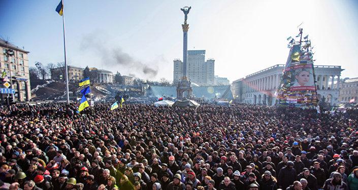 Majdan v roce 2014