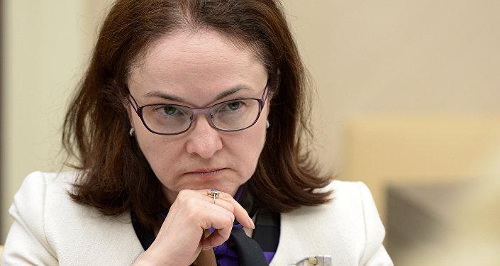 Hlava Centrální banky RF Elvira Nabiullinová
