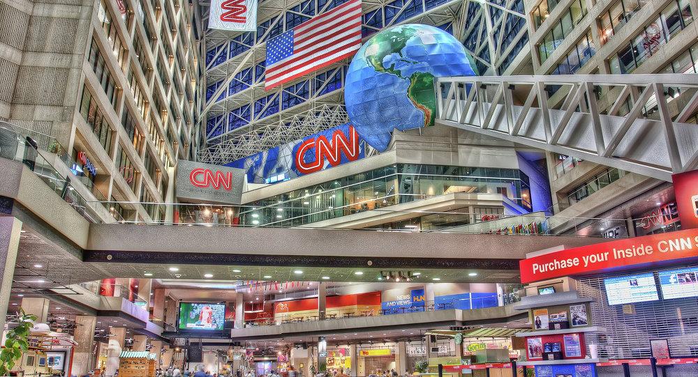 Centrum CNN v Atlantě