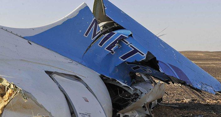 Нavárie ruského letadla Airbus-321 v Egyptě