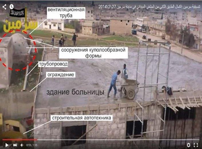 Snímek 31.října 2015. Fotografie z Youtube – záběr procesu stavby nemocnice (video uveřejněno 27.února 2014).