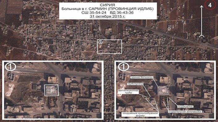 Záběry města Sarmin, natočené ruskou aviací 31.října 2015.