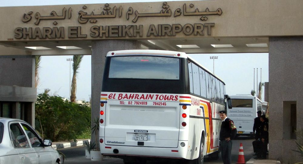 Letiště v Šarm aš-Šajchu