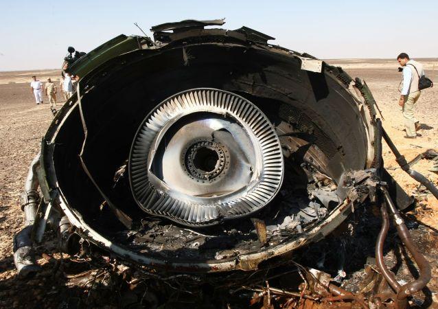 Trosky Airbusu A321
