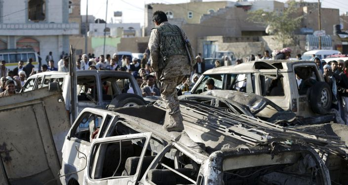 Vzdušné bombardování probíhalo v oblasti San'á
