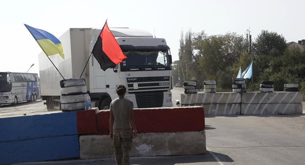 Hranice Ukrajiny a Krymu