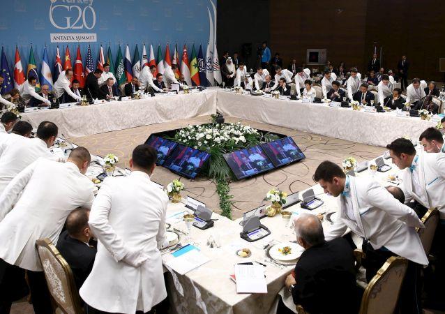 Oběd lídrů zemí G20