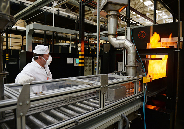 Výroba jaderného paliva