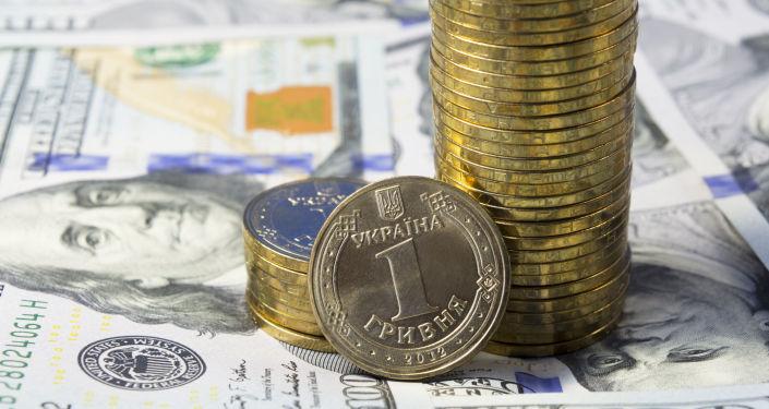Dolar a hřivna
