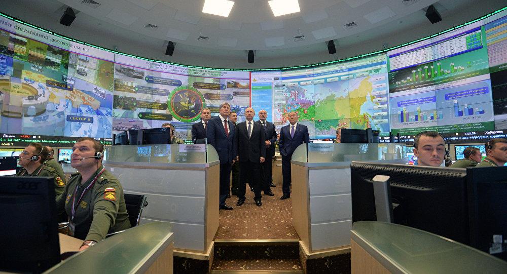 Národní centrum řízení obrany Ruské federace