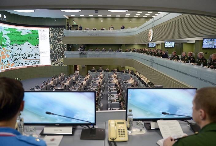 Nové centrum řízení obrany