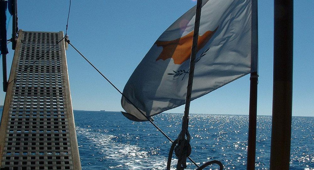 Kyperská vlajka