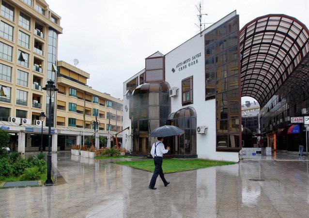 Podgorica. Ilustrační foto