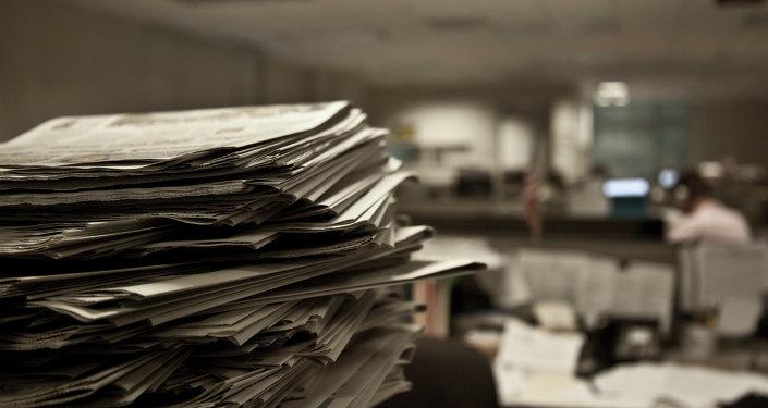 Noviny v redakci