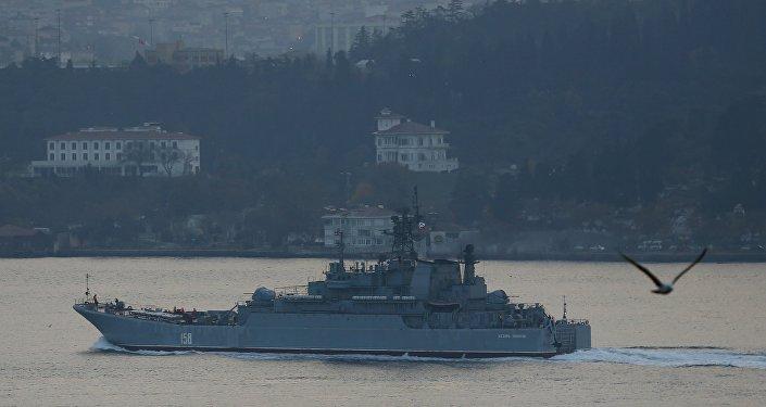 Ruská vojenská loď Cezar Kunikov