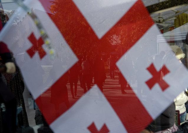 Gruzínská vlajka