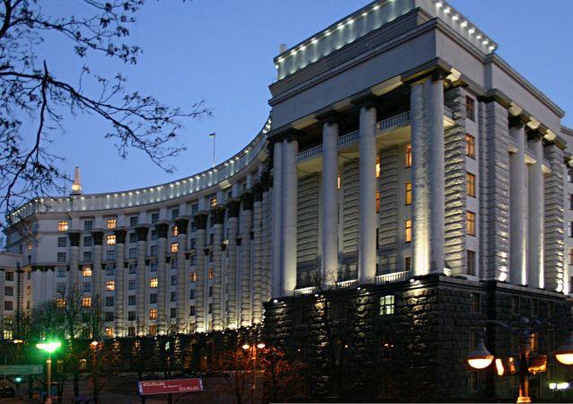 Budova ukrajinského ministerstva financí