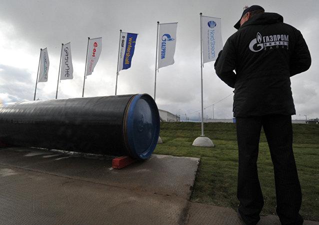 Sekce plynovodu Severní proud