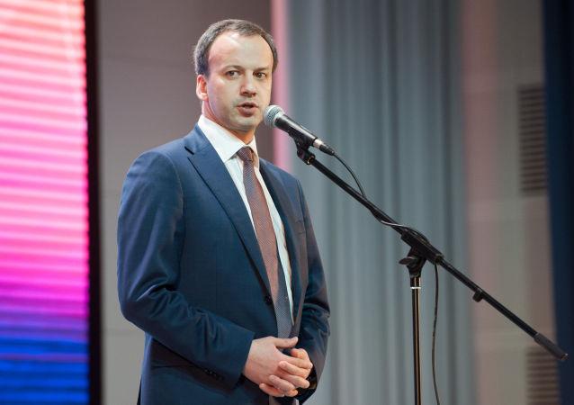 Arkadij Dvorkovič
