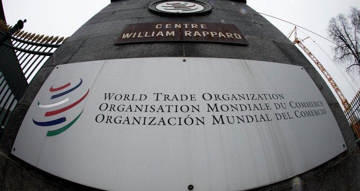Světová obchodní organizace (WTO)
