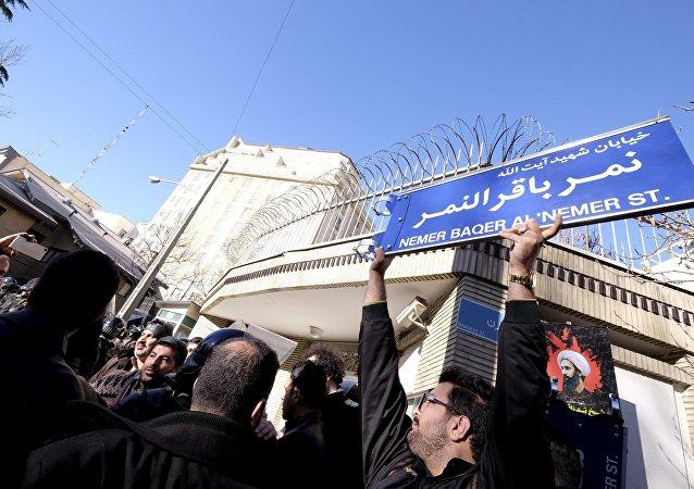 Protextní akce v Teheránu, 3. ledna