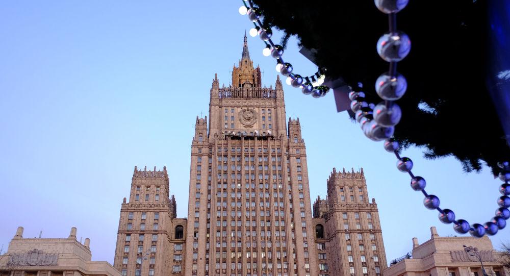 Ministerstvo zahraničních věcí Ruska
