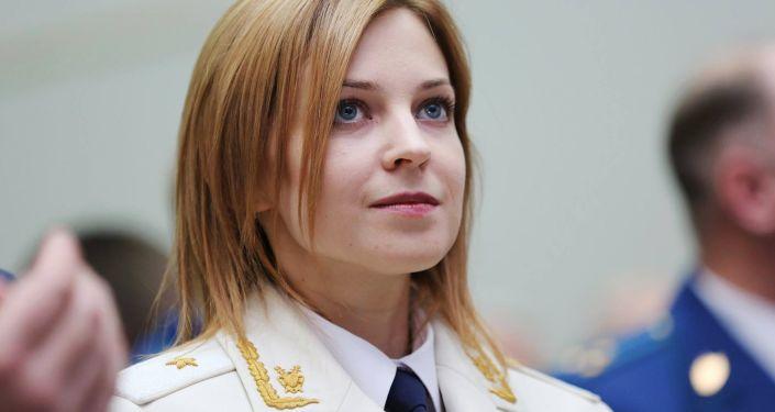 Natalia Poklonskaja