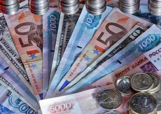 Měnová válka