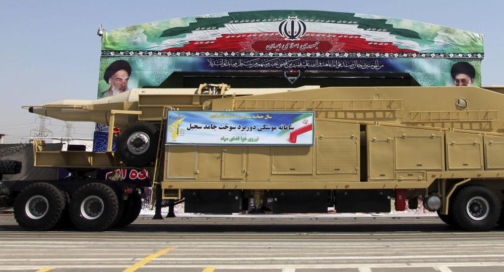 Íránská balistická raketa